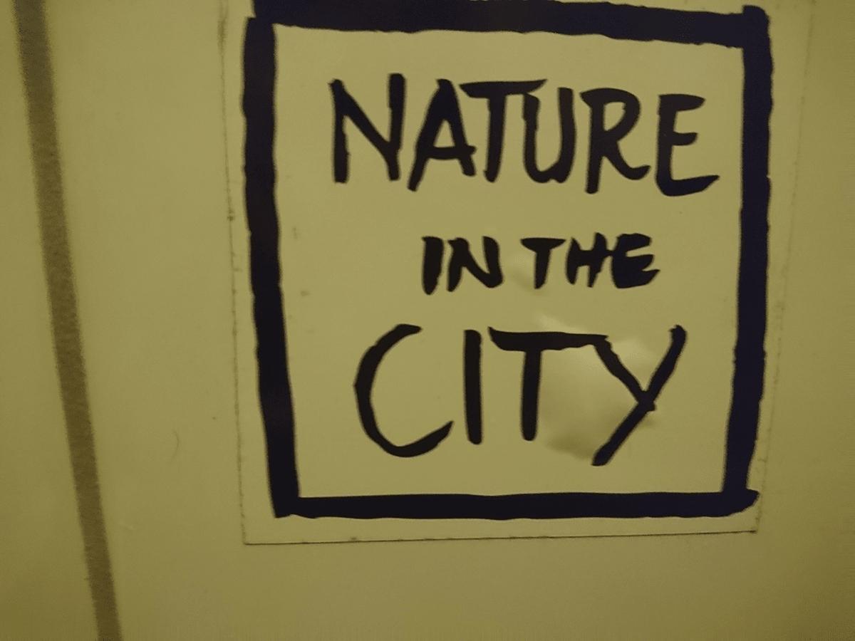 Nature - Ist das Politik oder kann das weg?